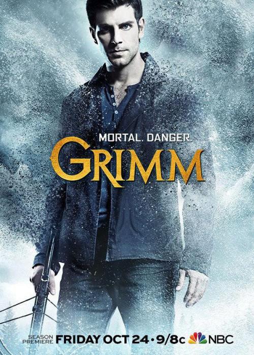 Грімм