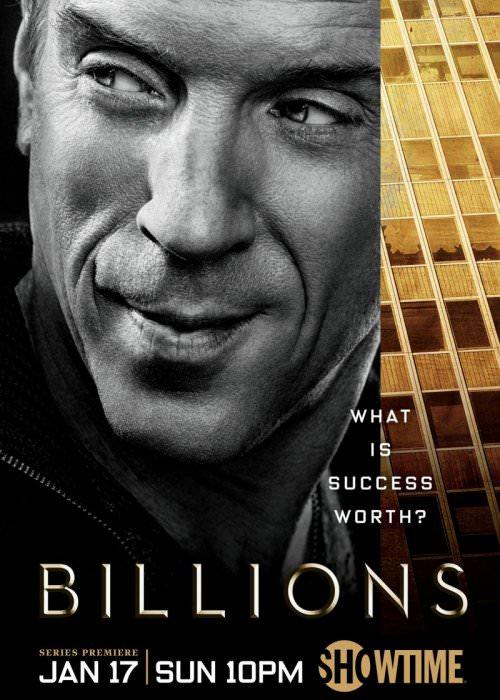 Мільярди