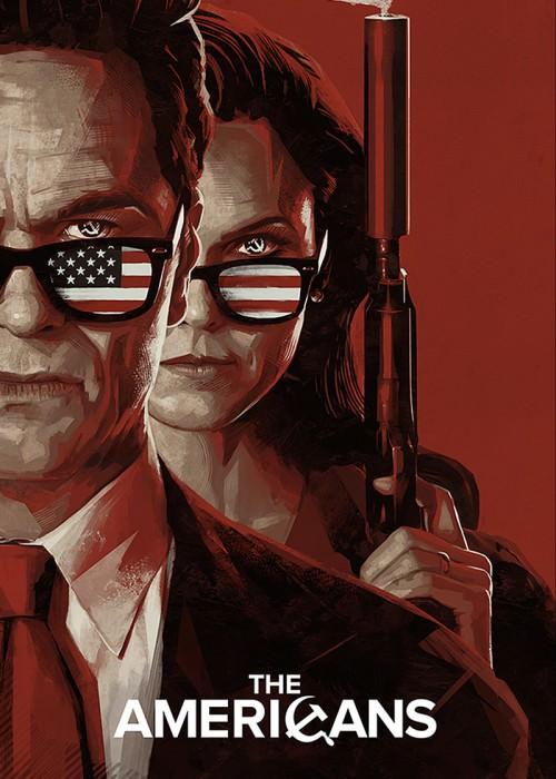 Американці