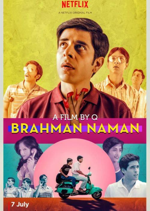 Брахман Наман - останній незайманий Індії