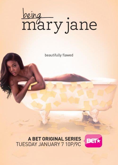 Бути Мері Джейн