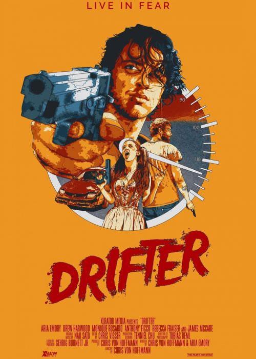Дрифтер