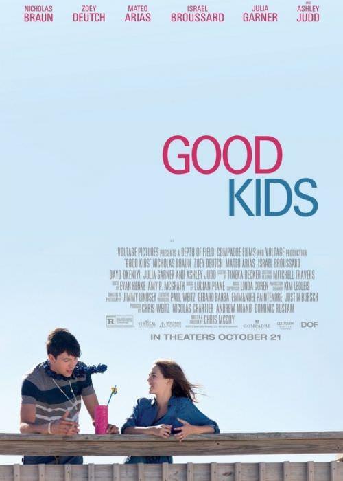 Хороші діти