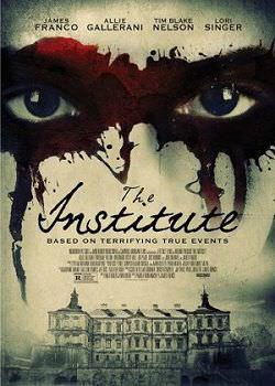 Інститут