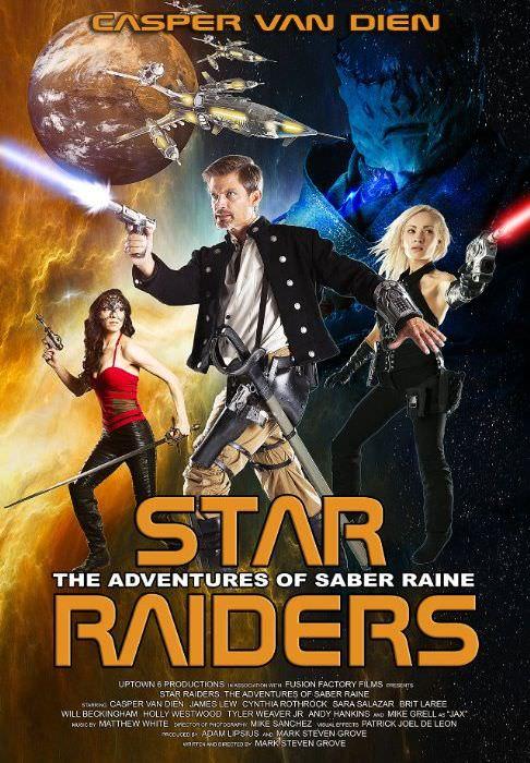 Космічні пірати: Пригоди Сайбер Рейна