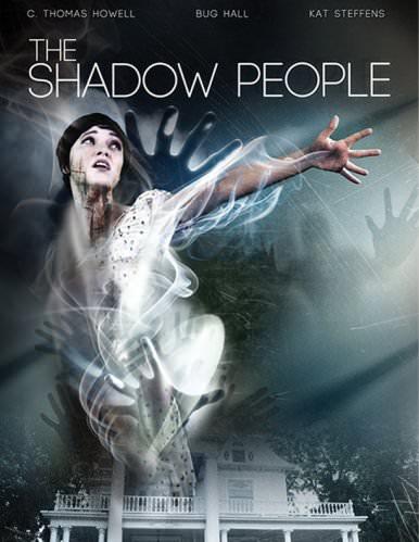 Люди в тіні