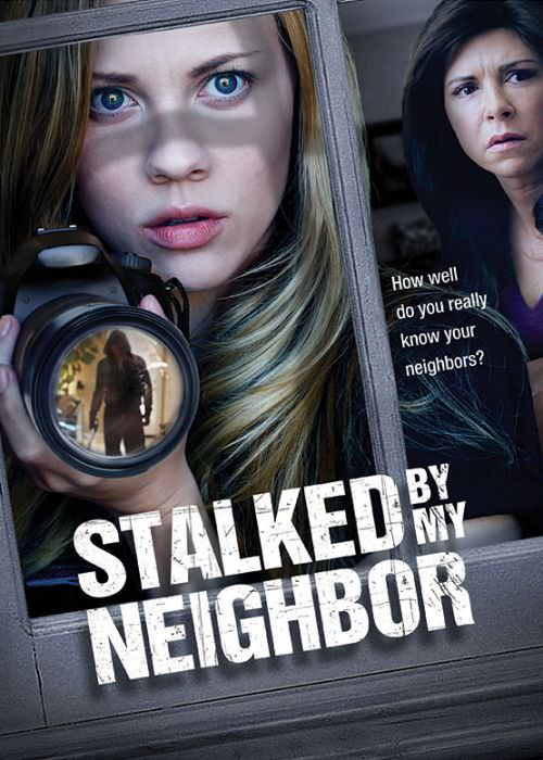 Переслідує мій сусід