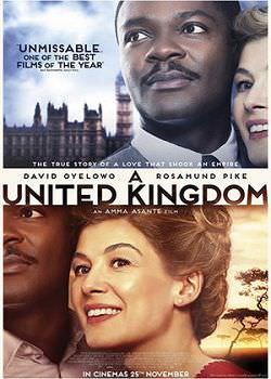 Об'єднане королівство