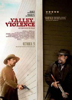 В долині насильства