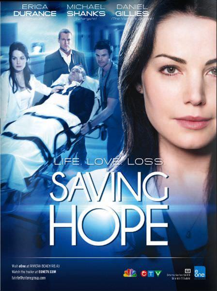 В надії на порятунок