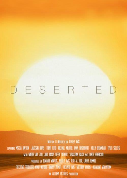 Випробування пустелею