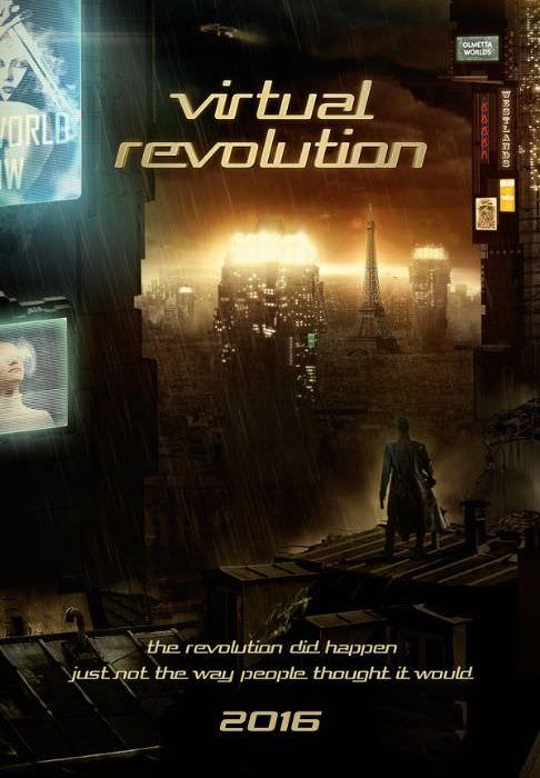 Віртуальна революція