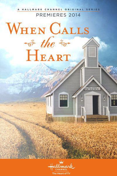 Коли кличе серце