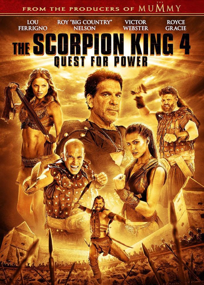 Цар скорпіонів 4: Втрачений трон