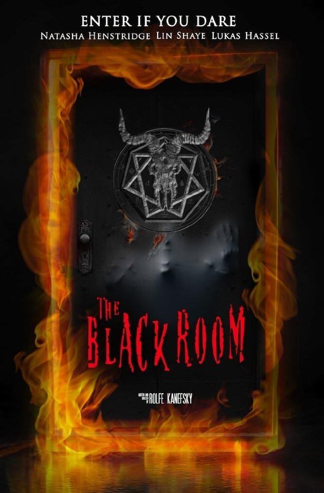Чорна кімната