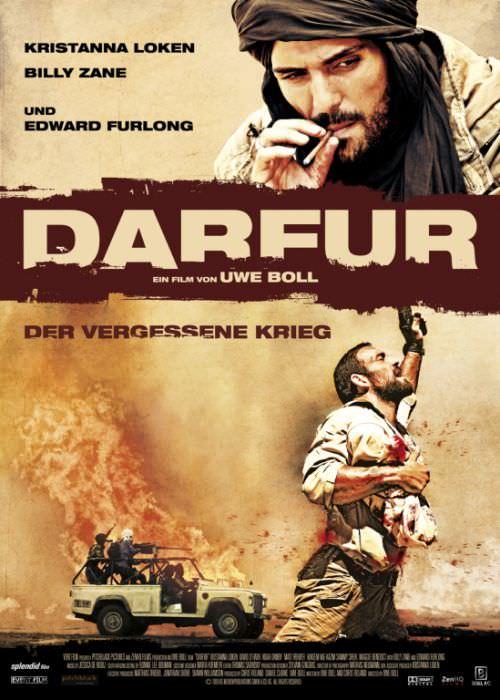 Дарфур: Хроніки оголошеної смерті