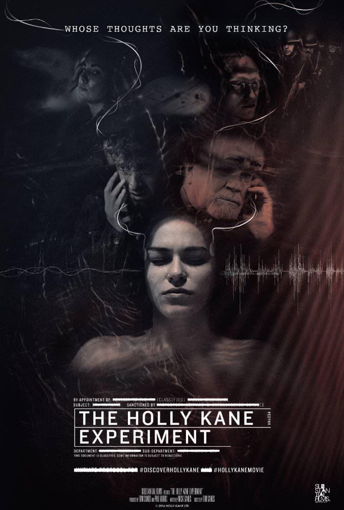 Експеримент Холлі Кейн