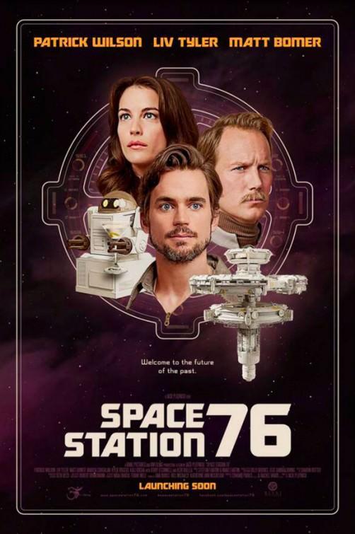 Космічна станція 76
