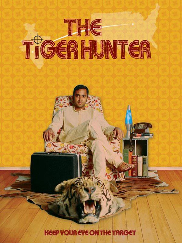 Мисливець на тигрів