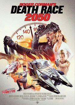 Смертельні перегони 2050