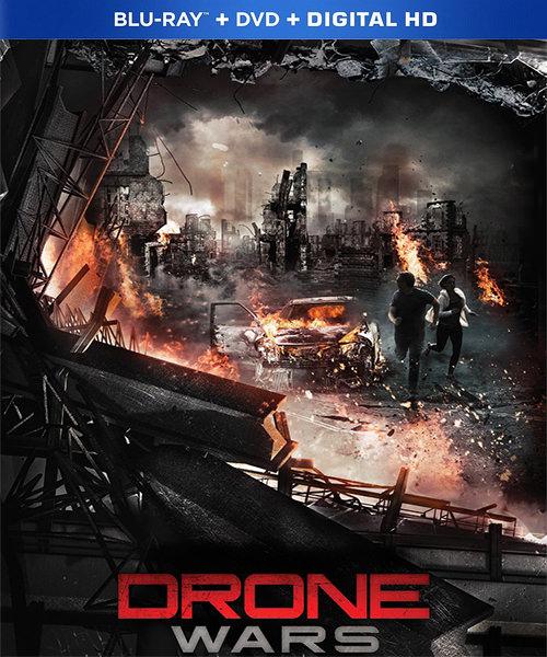 Війна дронів