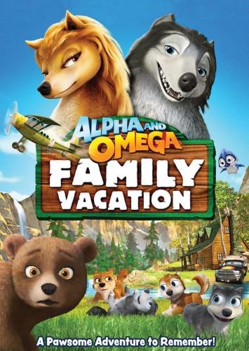 Альфа і Омега 5: Сімейні канікули