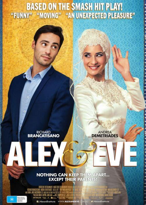 Алекс і Єва