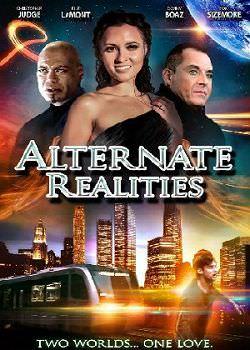 Альтернативні реальності