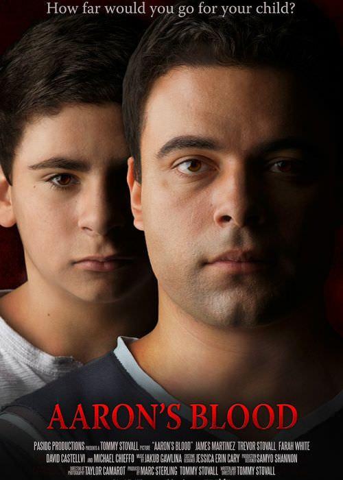 Кров Аарона