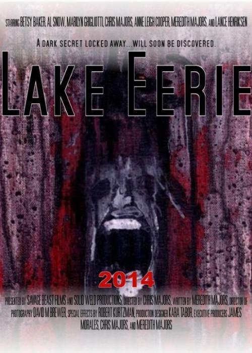 Озеро Ері