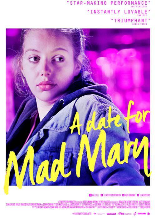 Побачення для божевільної Мері