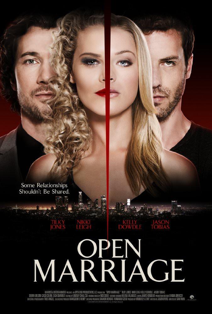 Відкритий шлюб