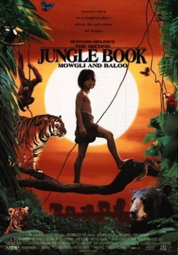 Друга книга Джунглів: Мауґлі і Балу
