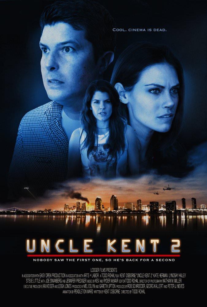 Дядько Кент 2