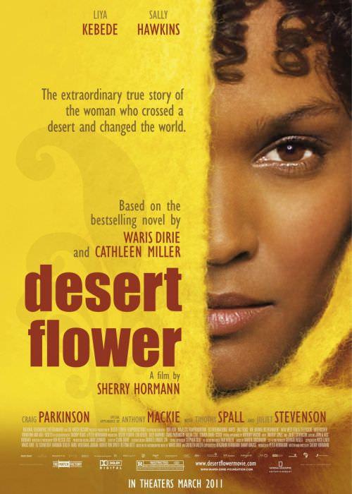 Квітка пустелі