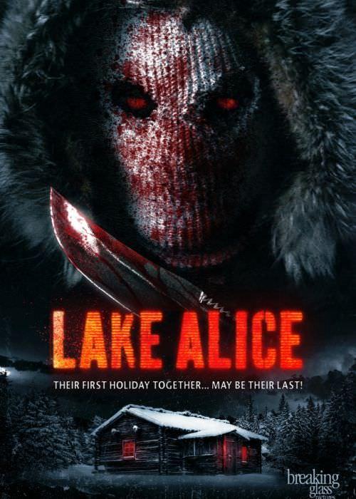 Озеро Еліс