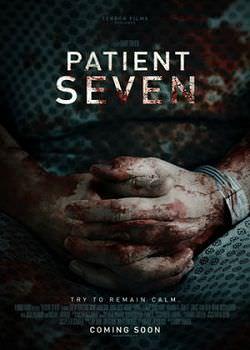 Сьомий пацієнт
