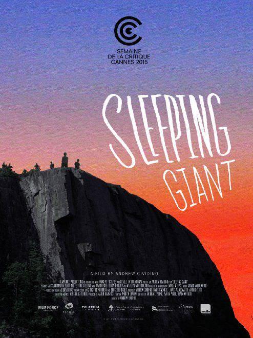 Сплячий гігант