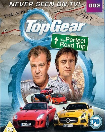 Топ Гір: Ідеальна подорож