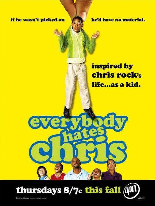 Всі ненавидять Кріса