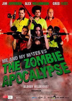 Я і мої друзі проти зомбі-апокаліпсису
