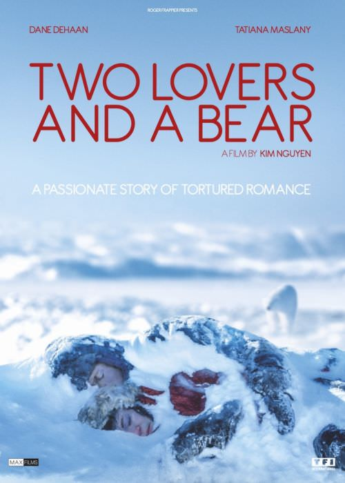 Закохані і ведмідь