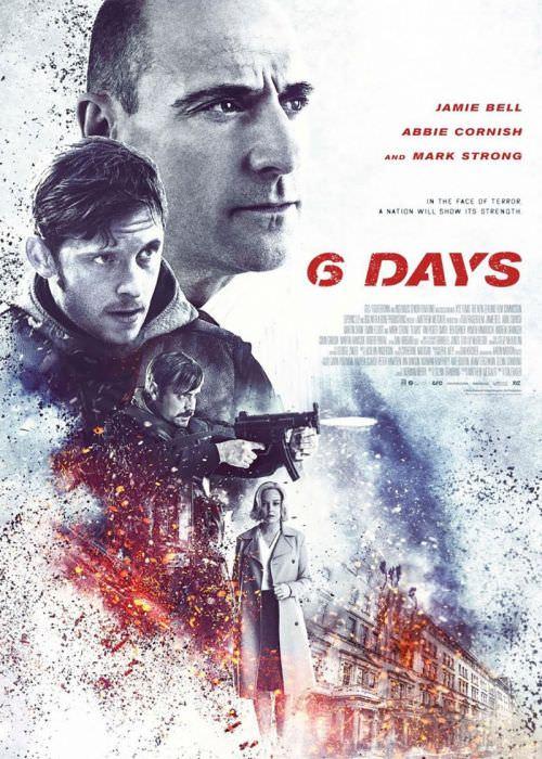 6 днів
