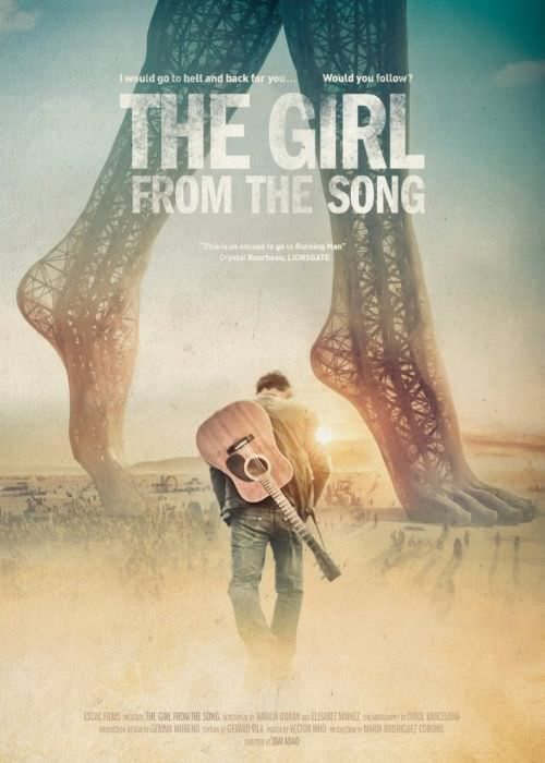 Дівчина з пісні