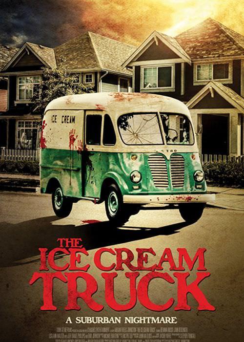 Фургончик з морозивом