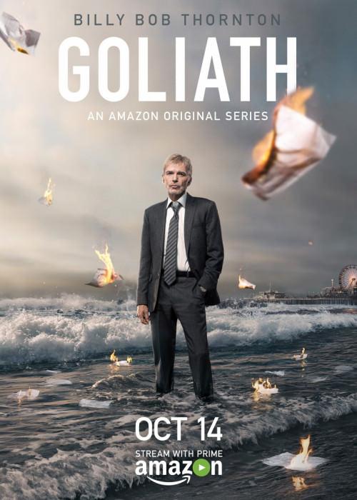 Голіаф