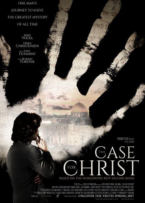 Христос під слідством