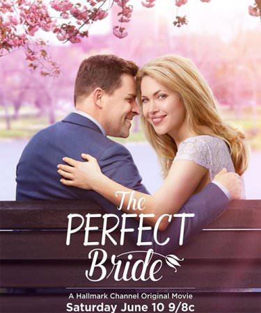 Ідеальна наречена