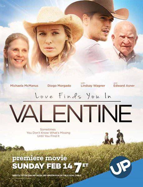 Любов знайде тебе в Валентайне