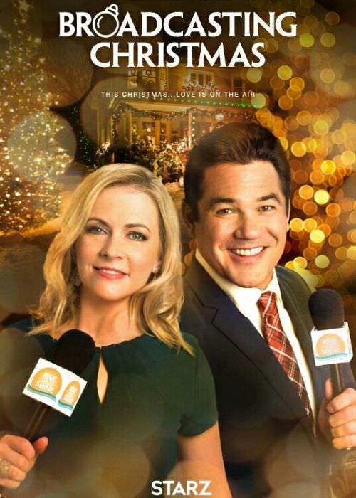 Різдвяна трансляція